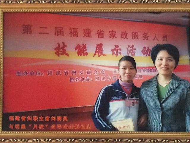 """省妇联主席刘群英与明星""""月..."""